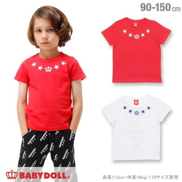 50%OFF SALE ベビードール BABYDOLL 子供服 親子ペア STAR Tシャツ 男の子 女の子 キッズ ジュニア 1116K|babydoll-y