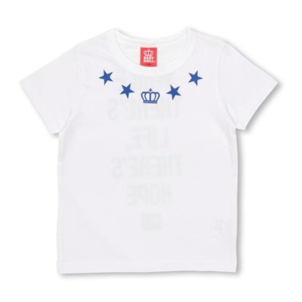 50%OFF SALE ベビードール BABYDOLL 子供服 親子ペア STAR Tシャツ 男の子 女の子 キッズ ジュニア 1116K|babydoll-y|02