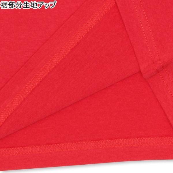 50%OFF SALE ベビードール BABYDOLL 子供服 親子ペア STAR Tシャツ 男の子 女の子 キッズ ジュニア 1116K|babydoll-y|08