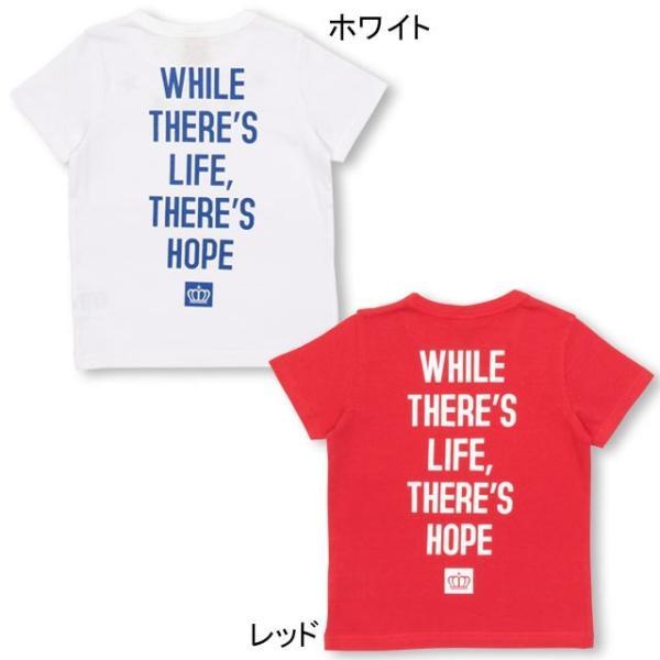 50%OFF SALE ベビードール BABYDOLL 子供服 親子ペア STAR Tシャツ 男の子 女の子 キッズ ジュニア 1116K|babydoll-y|10