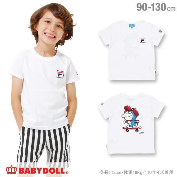 30%OFF SALE ベビードール BABYDOLL 子供服 ドラえもん FILA 胸ロゴ Tシャツ 男の子 女の子 ベビーサイズ キッズ-1209K babydoll-y
