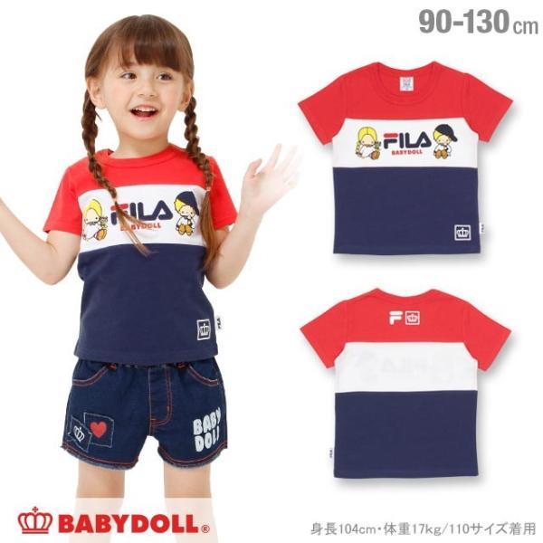 647b0f8f60c38 ベビードール BABYDOLL 子供服 サンリオ FILA パティandジミー Tシャツ 男の子 女の子 ベビーサイズ ...