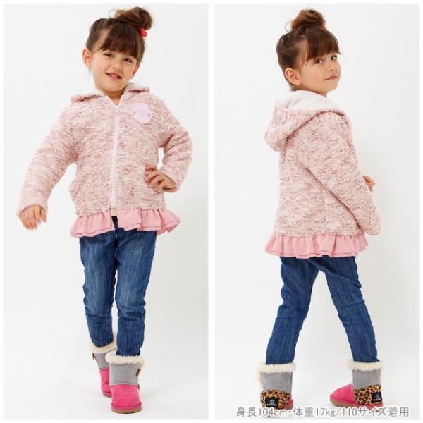 ベビードール BABYDOLL 子供服 プチプラ シンプル デニム ロングパンツ 1597K ベビーサイズ キッズ 男の子 女の子 babydoll-y 09