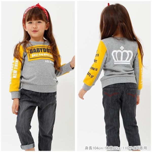 ベビードール BABYDOLL 子供服 プチプラ シンプル デニム ロングパンツ 1597K ベビーサイズ キッズ 男の子 女の子 babydoll-y 10