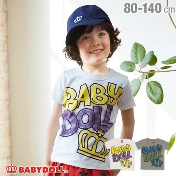 50%OFF SALE ベビードール BABYDOLL 子供服 ラクガキ スプレー Tシャツ 1931K キッズ 男の子 女の子 babydoll-y