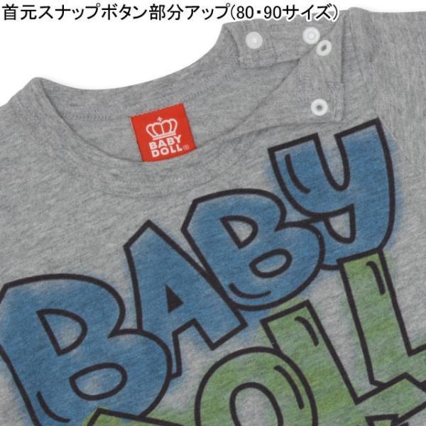 50%OFF SALE ベビードール BABYDOLL 子供服 ラクガキ スプレー Tシャツ 1931K キッズ 男の子 女の子 babydoll-y 04