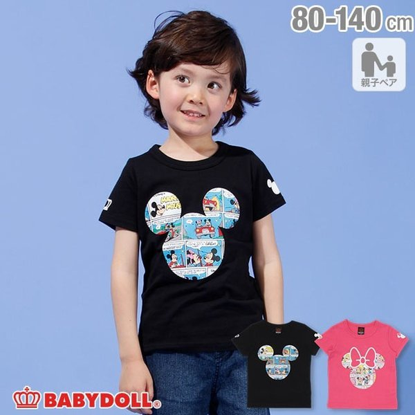 50%OFF SALE ベビードール BABYDOLL 子供服 親子お揃い ディズニー コミック柄 Tシャツ 1981K キッズ 男の子 女の子 DISNEY|babydoll-y