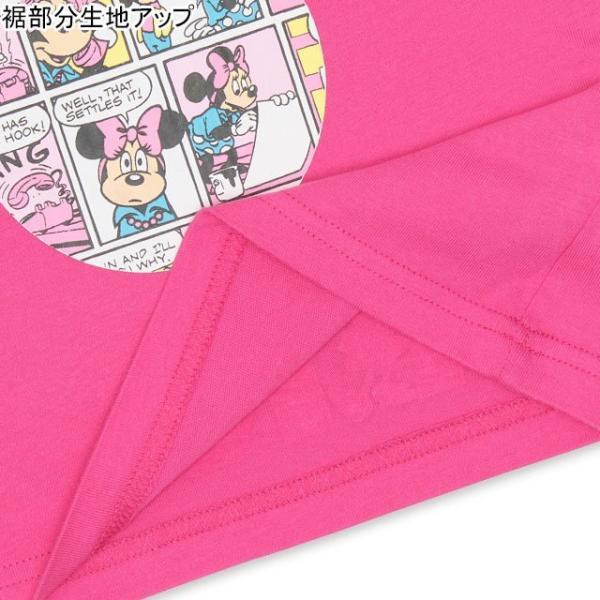 50%OFF SALE ベビードール BABYDOLL 子供服 親子お揃い ディズニー コミック柄 Tシャツ 1981K キッズ 男の子 女の子 DISNEY|babydoll-y|05
