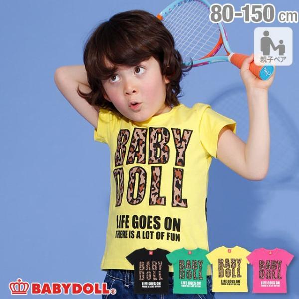 10/23まで60%OFF!SALE ベビードール BABYDOLL 子供服 親子お揃い ヒョウ柄 貼付 Tシャツ 2028K キッズ 男の子 女の子 babydoll-y