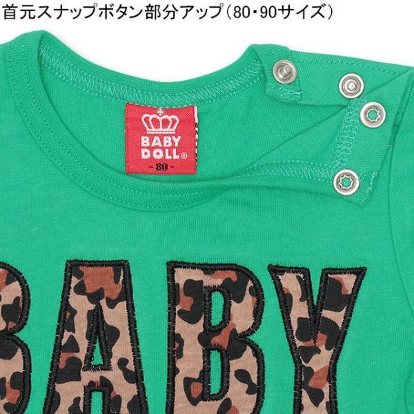 10/23まで60%OFF!SALE ベビードール BABYDOLL 子供服 親子お揃い ヒョウ柄 貼付 Tシャツ 2028K キッズ 男の子 女の子 babydoll-y 04