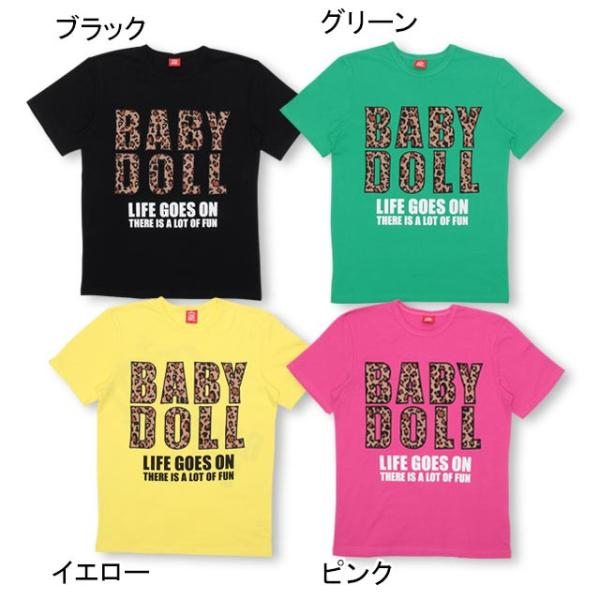 50%OFF SALE ベビードール BABYDOLL 子供服 親子お揃い ヒョウ柄 貼付 Tシャツ 2028A 大人 レディース メンズ babydoll-y 02