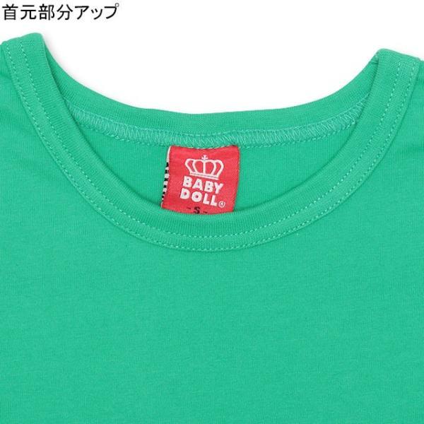 50%OFF SALE ベビードール BABYDOLL 子供服 親子お揃い ヒョウ柄 貼付 Tシャツ 2028A 大人 レディース メンズ babydoll-y 04