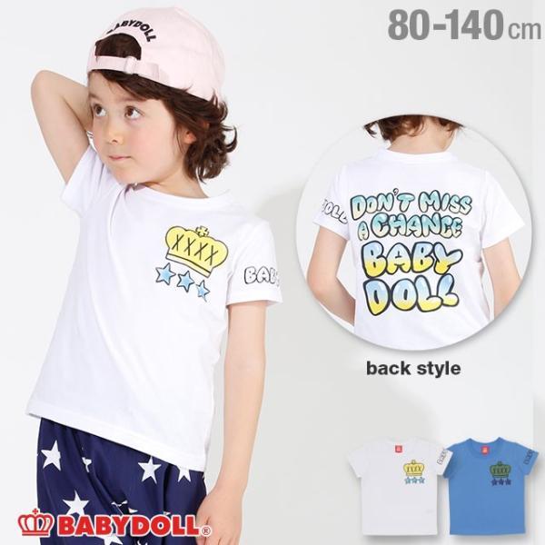 50%OFF SALE ベビードール BABYDOLL 子供服 ラクガキスプレー Tシャツ 2146K キッズ 男の子 女の子|babydoll-y