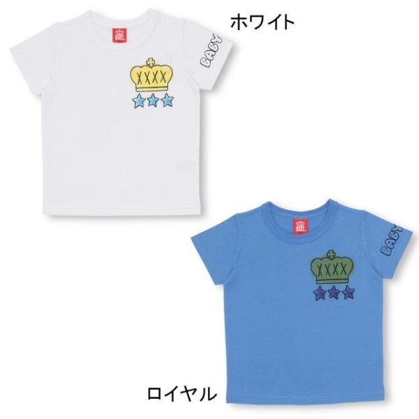 50%OFF SALE ベビードール BABYDOLL 子供服 ラクガキスプレー Tシャツ 2146K キッズ 男の子 女の子|babydoll-y|02