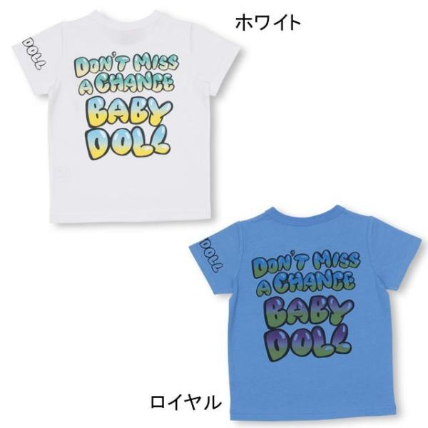 50%OFF SALE ベビードール BABYDOLL 子供服 ラクガキスプレー Tシャツ 2146K キッズ 男の子 女の子|babydoll-y|03
