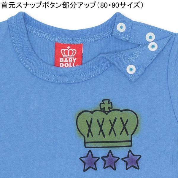 50%OFF SALE ベビードール BABYDOLL 子供服 ラクガキスプレー Tシャツ 2146K キッズ 男の子 女の子|babydoll-y|04