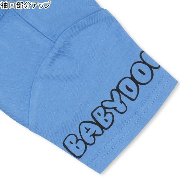 50%OFF SALE ベビードール BABYDOLL 子供服 ラクガキスプレー Tシャツ 2146K キッズ 男の子 女の子|babydoll-y|06