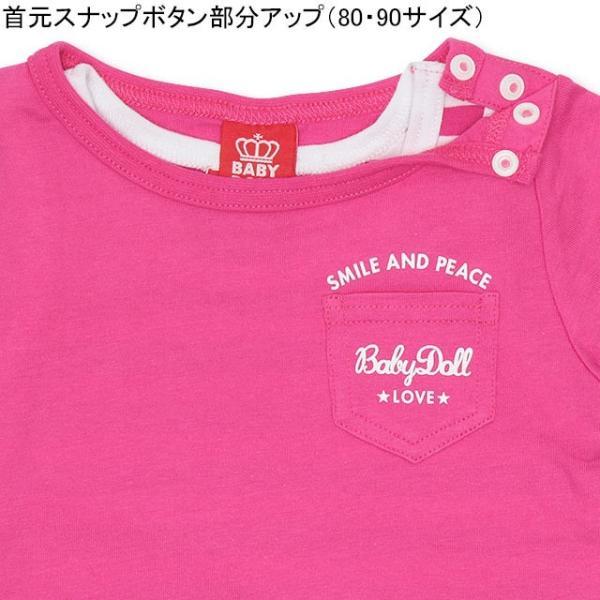 9/24まで60%OFF!50%OFF SALE ベビードール BABYDOLL 子供服 タンクトップ付き Tシャツ 2172K キッズ 男の子 女の子 babydoll-y 04