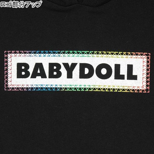 50%OFF SALE ベビードール BABYDOLL 子供服 親子お揃い フード付き Tシャツ (ボトム別売) 2177K キッズ 男の子 女の子|babydoll-y|05