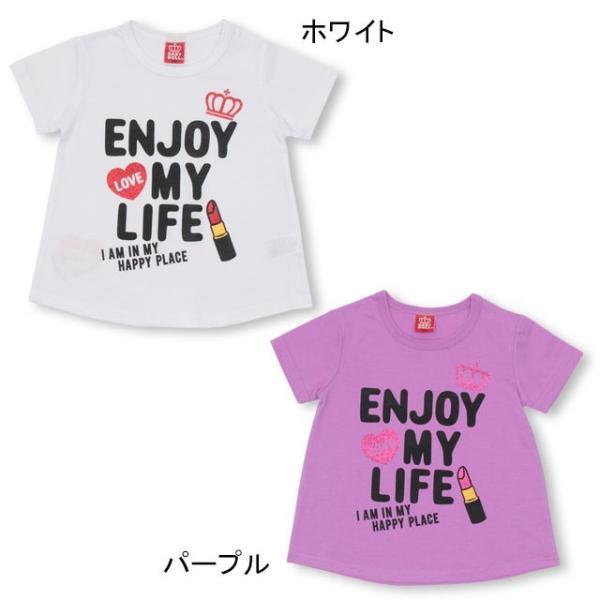 50%OFF SALE ベビードール BABYDOLL 子供服 リップメッセージ Tシャツ 2247K キッズ 女の子|babydoll-y|02