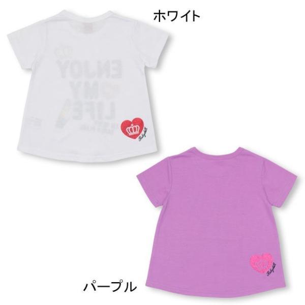 50%OFF SALE ベビードール BABYDOLL 子供服 リップメッセージ Tシャツ 2247K キッズ 女の子|babydoll-y|03