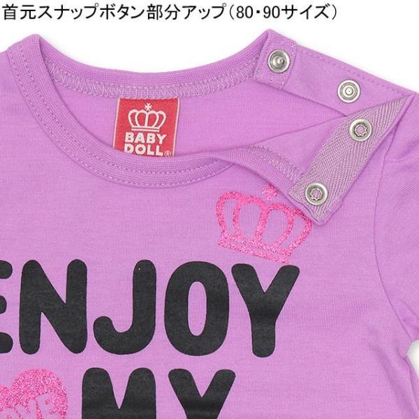 50%OFF SALE ベビードール BABYDOLL 子供服 リップメッセージ Tシャツ 2247K キッズ 女の子|babydoll-y|04
