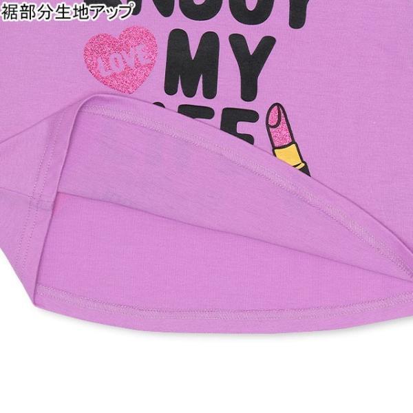 50%OFF SALE ベビードール BABYDOLL 子供服 リップメッセージ Tシャツ 2247K キッズ 女の子|babydoll-y|05