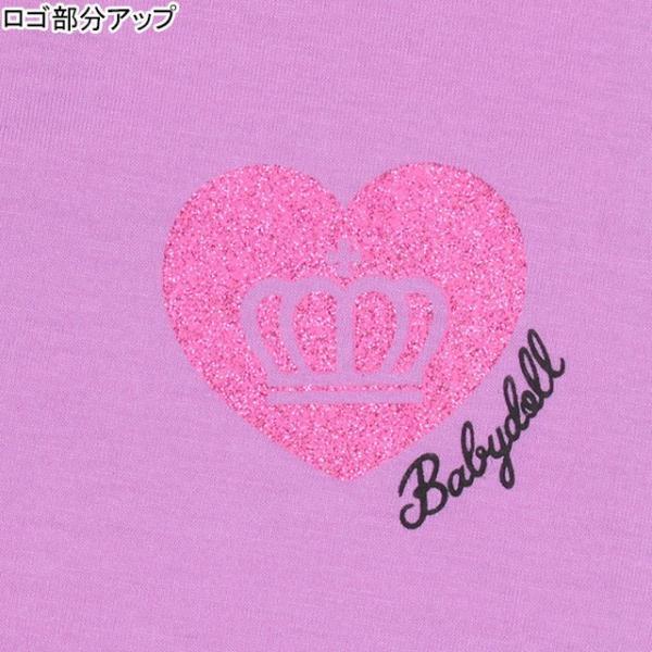 50%OFF SALE ベビードール BABYDOLL 子供服 リップメッセージ Tシャツ 2247K キッズ 女の子|babydoll-y|06