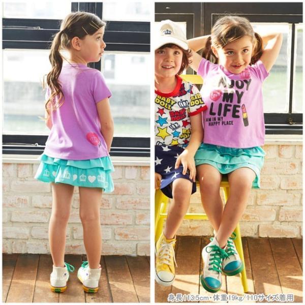 50%OFF SALE ベビードール BABYDOLL 子供服 リップメッセージ Tシャツ 2247K キッズ 女の子|babydoll-y|07
