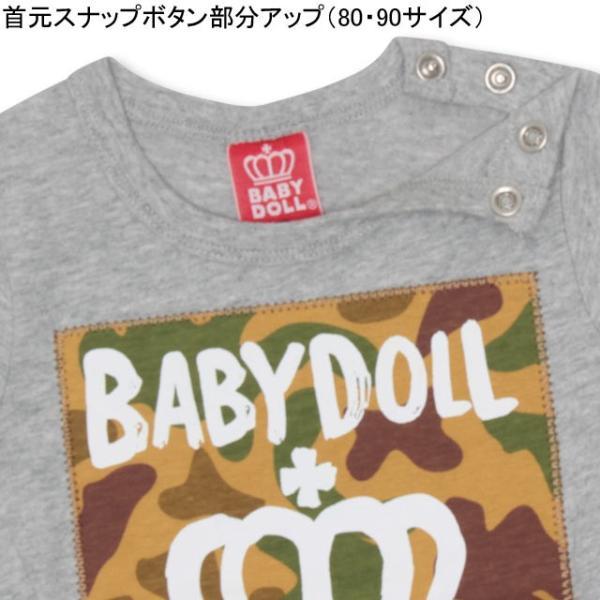 10/23まで60%OFF!SALE ベビードール BABYDOLL 子供服 親子お揃い 総柄 貼付 Tシャツ 2253K(ボトム別売) キッズ 男の子 女の子|babydoll-y|04