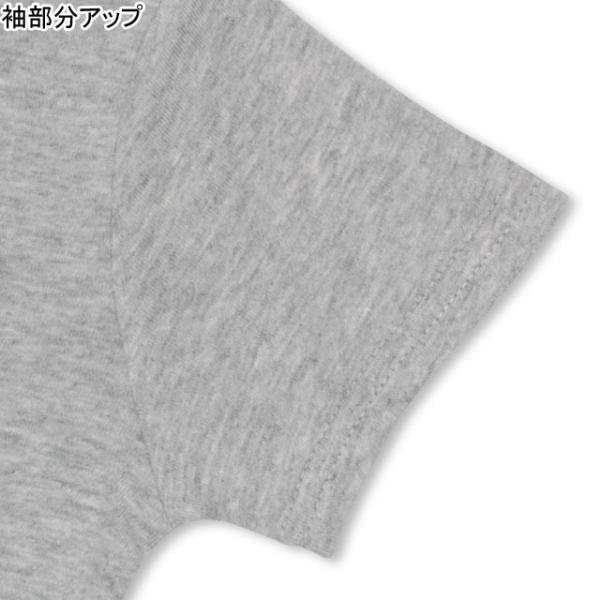 10/23まで60%OFF!SALE ベビードール BABYDOLL 子供服 親子お揃い 総柄 貼付 Tシャツ 2253K(ボトム別売) キッズ 男の子 女の子|babydoll-y|06