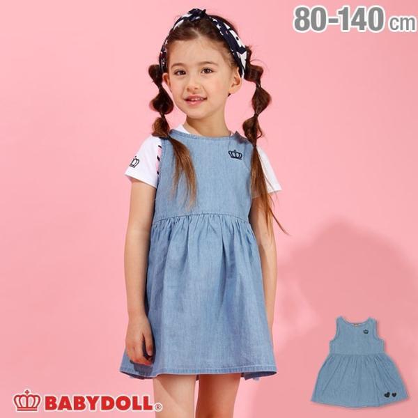 50%OFF SALE ベビードール BABYDOLL 子供服 リボン付き デニム ワンピース 2267K キッズ 女の子|babydoll-y
