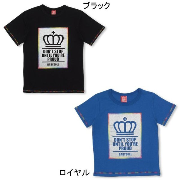 50%OFF SALE ベビードール BABYDOLL 子供服 親子お揃い レインボーステッチ Tシャツ 2268K キッズ 男の子 女の子 babydoll-y 02
