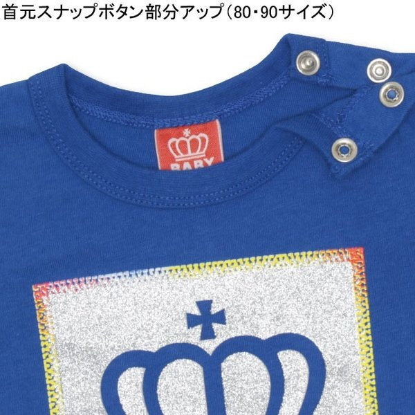 50%OFF SALE ベビードール BABYDOLL 子供服 親子お揃い レインボーステッチ Tシャツ 2268K キッズ 男の子 女の子 babydoll-y 04