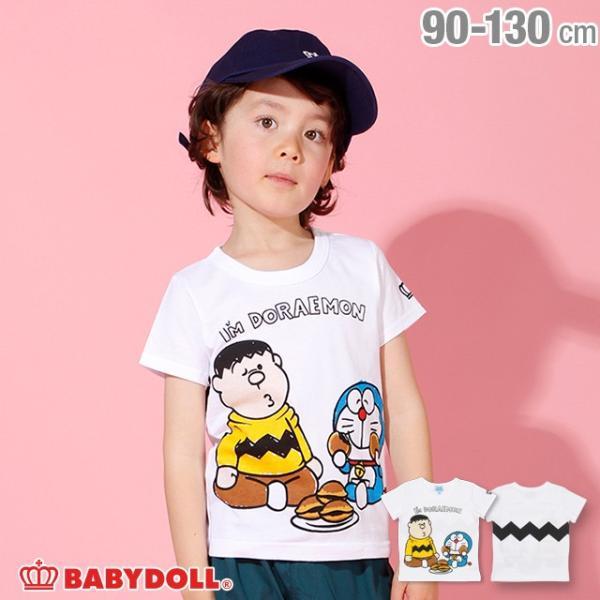 ベビードール BABYDOLL 子供服 ドラえもん キャラクター Tシャツ 2286K ベビーサイズ キッズ 男の子 女の子|babydoll-y