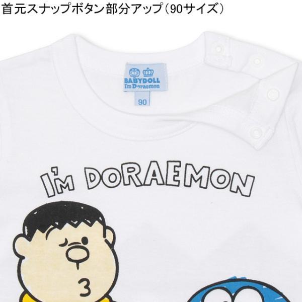 ベビードール BABYDOLL 子供服 ドラえもん キャラクター Tシャツ 2286K ベビーサイズ キッズ 男の子 女の子|babydoll-y|04