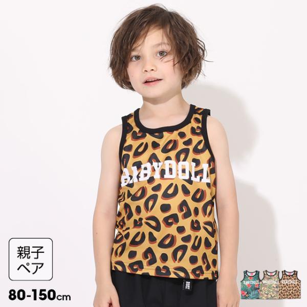 ベビードール BABYDOLL 子供服 親子お揃い 総柄 メッシュ タンクトップ 2295K (ボトム別売) ベビーサイズ キッズ 男の子 女の子 30s|babydoll-y