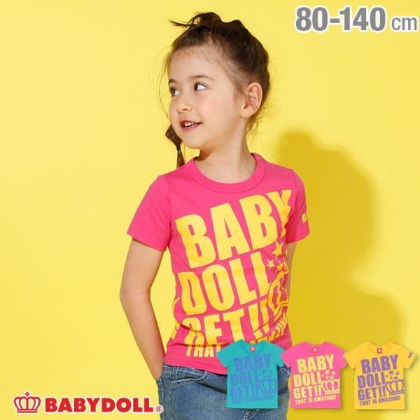 50%OFF SALE ベビードール BABYDOLL 子供服 ロゴ メッセージ Tシャツ 2393K キッズ 男の子 女の子|babydoll-y