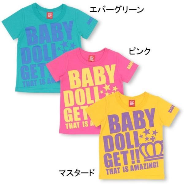 50%OFF SALE ベビードール BABYDOLL 子供服 ロゴ メッセージ Tシャツ 2393K キッズ 男の子 女の子|babydoll-y|02