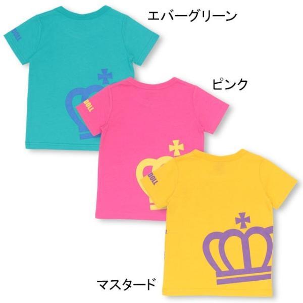 50%OFF SALE ベビードール BABYDOLL 子供服 ロゴ メッセージ Tシャツ 2393K キッズ 男の子 女の子|babydoll-y|03