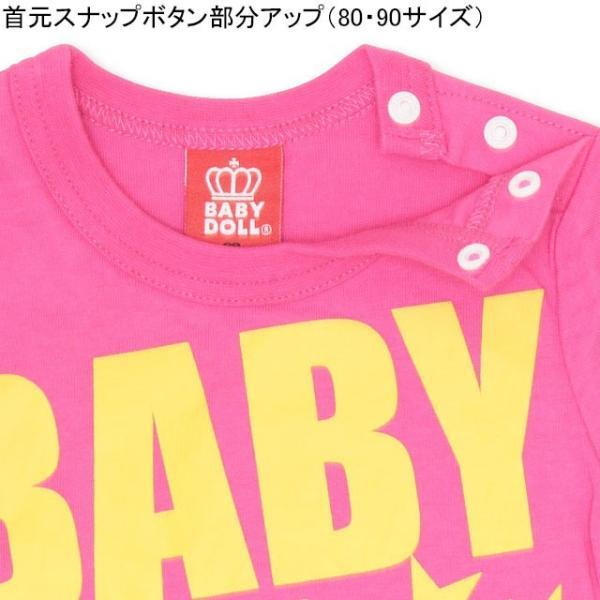 50%OFF SALE ベビードール BABYDOLL 子供服 ロゴ メッセージ Tシャツ 2393K キッズ 男の子 女の子|babydoll-y|04