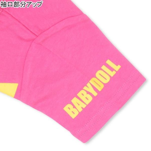 50%OFF SALE ベビードール BABYDOLL 子供服 ロゴ メッセージ Tシャツ 2393K キッズ 男の子 女の子|babydoll-y|06