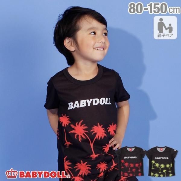 ベビードール BABYDOLL 子供服 親子お揃い ヤシの木柄 Tシャツ 2412K (ボトム別売) キッズ 男の子 女の子 30s|babydoll-y