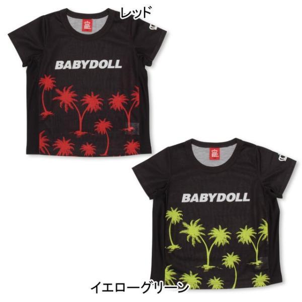 ベビードール BABYDOLL 子供服 親子お揃い ヤシの木柄 Tシャツ 2412K (ボトム別売) キッズ 男の子 女の子 30s|babydoll-y|02