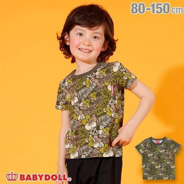 50%OFF SALE ベビードール BABYDOLL 子供服 王冠 ハイビスカス柄 Tシャツ 2417K(ボトム別売) キッズ 男の子 女の子|babydoll-y