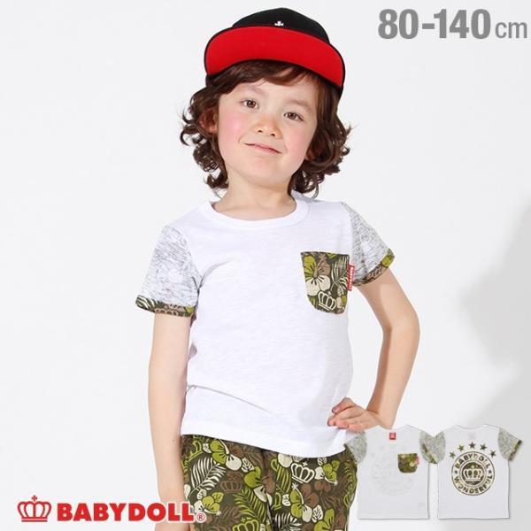 30%OFF SALE ベビードール BABYDOLL 子供服 ポケット ハイビスカス柄 Tシャツ 2418K(ボトム別売) キッズ 男の子 女の子|babydoll-y
