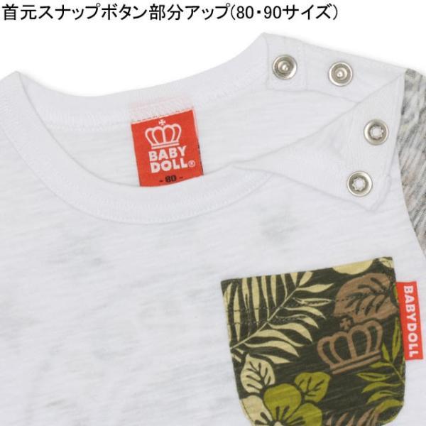30%OFF SALE ベビードール BABYDOLL 子供服 ポケット ハイビスカス柄 Tシャツ 2418K(ボトム別売) キッズ 男の子 女の子|babydoll-y|04