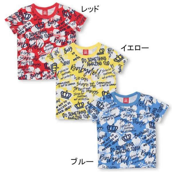 50%OFF SALE ベビードール BABYDOLL 子供服 ラクガキ 総柄 Tシャツ 2459K キッズ 男の子 女の子|babydoll-y|02