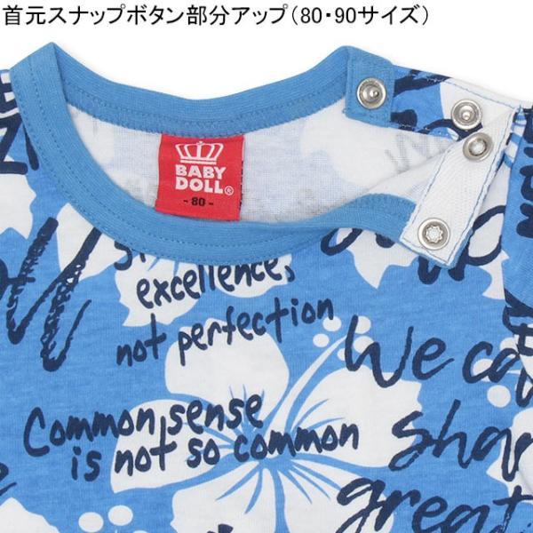50%OFF SALE ベビードール BABYDOLL 子供服 ラクガキ 総柄 Tシャツ 2459K キッズ 男の子 女の子|babydoll-y|04