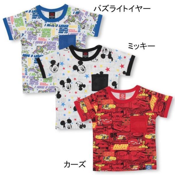 30%OFF SALE ベビードール BABYDOLL 子供服 ディズニー メッシュポケット Tシャツ 2478K キッズ 男の子 女の子 DISNEY|babydoll-y|02